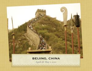 Anniversary in Beijing